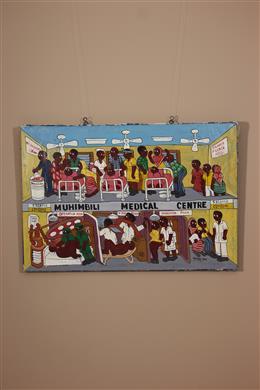 "Peinture africaine Congo ""Muhimbili"""
