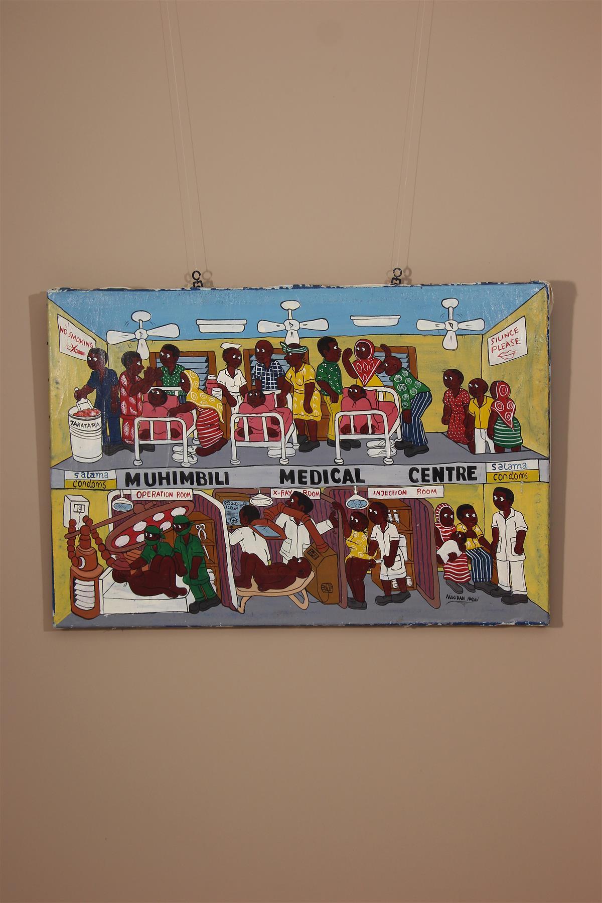 "Tableau ""Muhimbili"" - Déco africaine - Art africain traditionnel"
