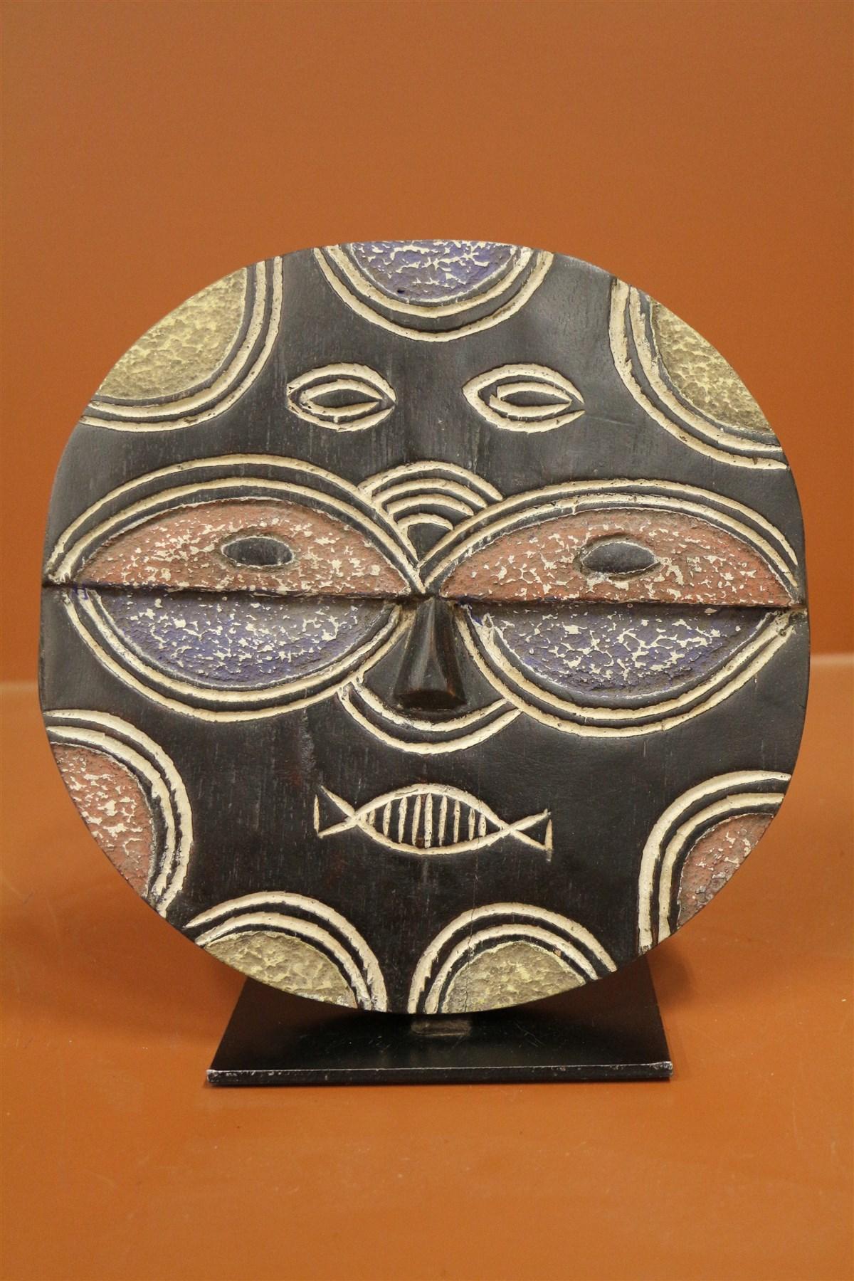 Masque Batéké - Déco africaine - Art africain traditionnel