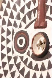 Masque africainMasque africain Mossi soleil